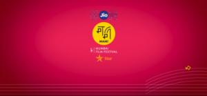 Jio MAMI 18th Mumbai Film Festival registration details, date and venues