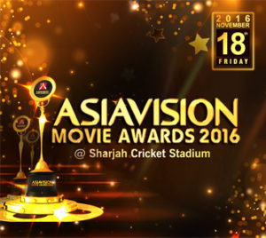 Winners of Asia Vision Movie Awards 2016