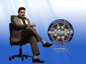 Ningalkkum Aakaam Kodeeshwaran Season 4 Call for Entry Questions