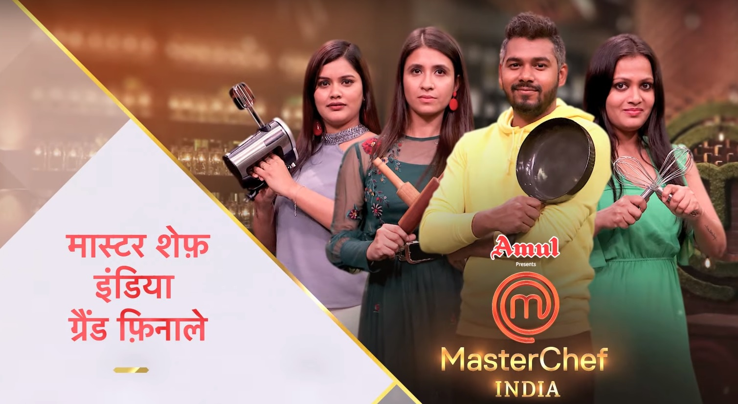 MasterChef India Season 6 Grand Finale