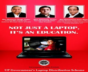 Uttar Pradesh (UP) Free Laptop Vitran Yojana 2016-2017 Registration and more details