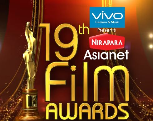 19th Asianet Film Awards 2017 winners, date, time and more details
