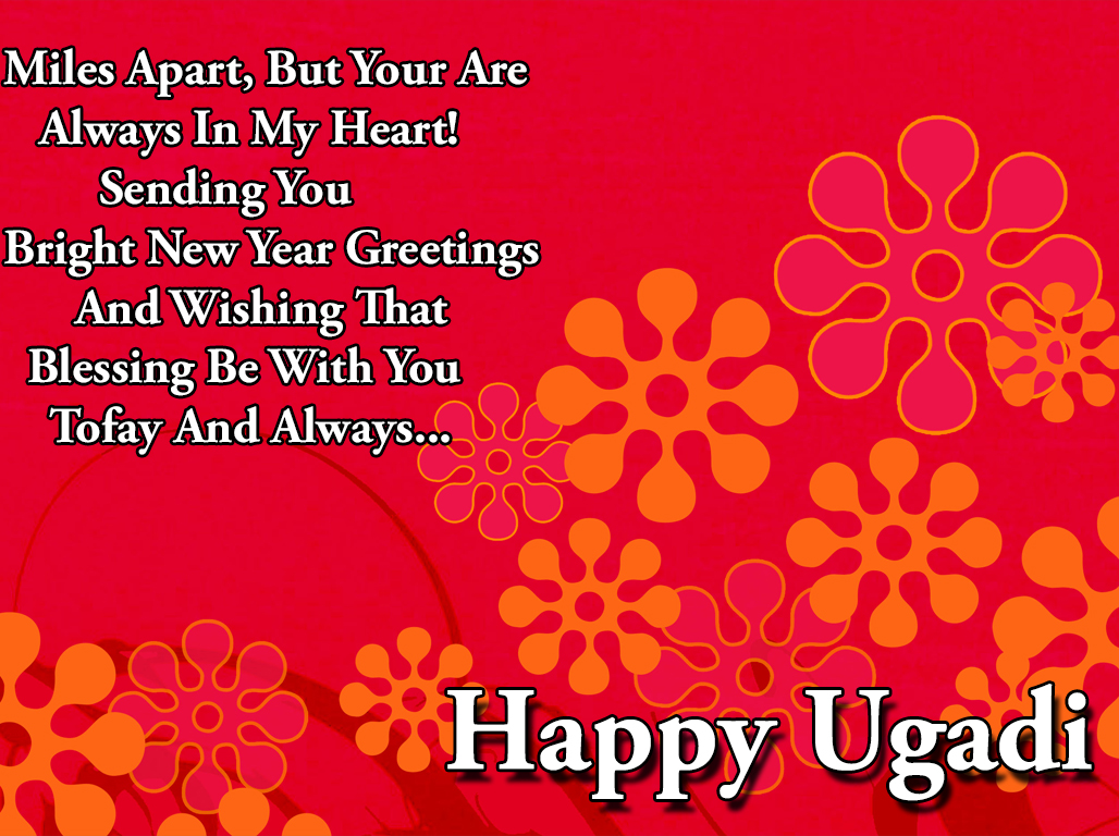 Happy Ugadi Wishes