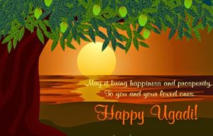 Happy Ugadi 2021 Images, Wishes, Quotes, Messages and Whatsapp Status