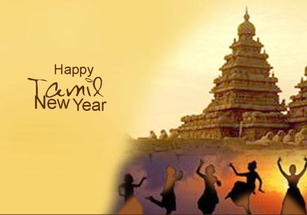 Puthandu 2017 wishes