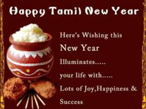 Happy Tamil New Year Puthandu Wishes, Quotes, Images, Messages, and Greetings