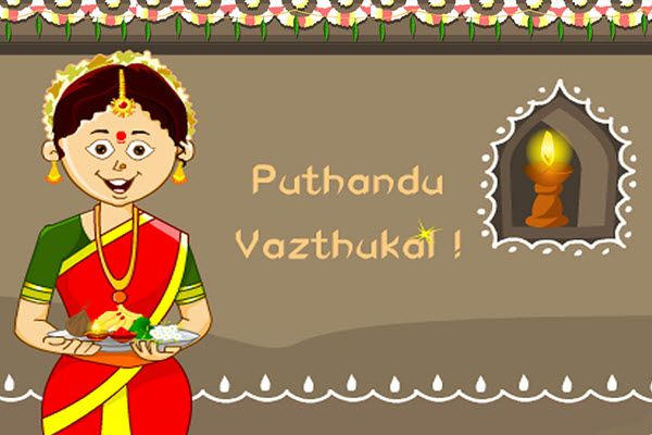 Puthandu Tamil New Year greetings