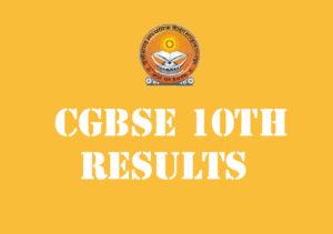 CGBSE Result 2017