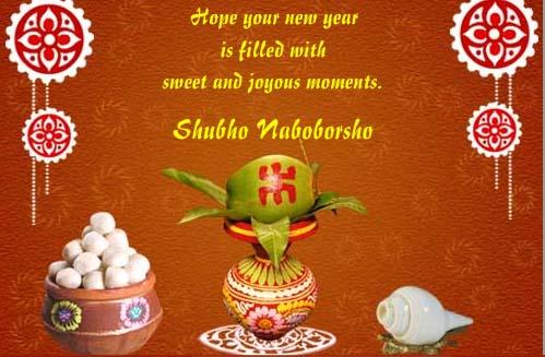 Pahela baishaki wishes and quotes