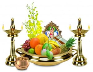 Happy Vishu 2021 Images, Wishes, Quotes, Messages, SMS and Whatsapp Status