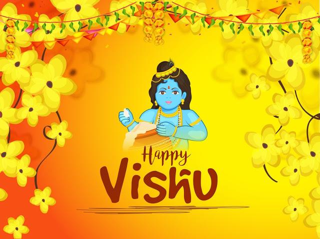 Vishu 2018 images