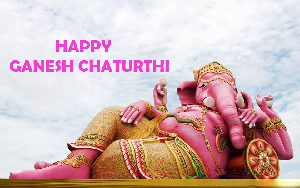 Happy Ganesh Chaturthi 2018 Images