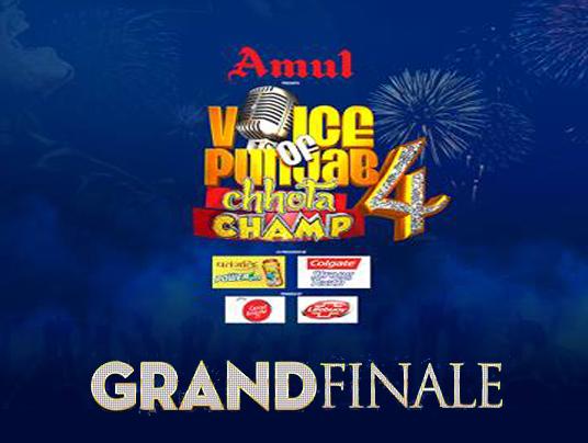 Voice of Punjab Chhota Champ Season 5 Grand Finale Winners