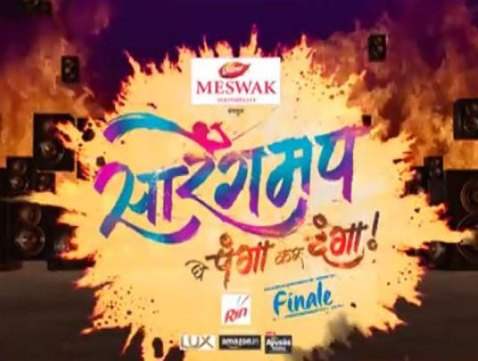 Zee Marathi Sa Re Ga Ma Pa Grand Finale Winner