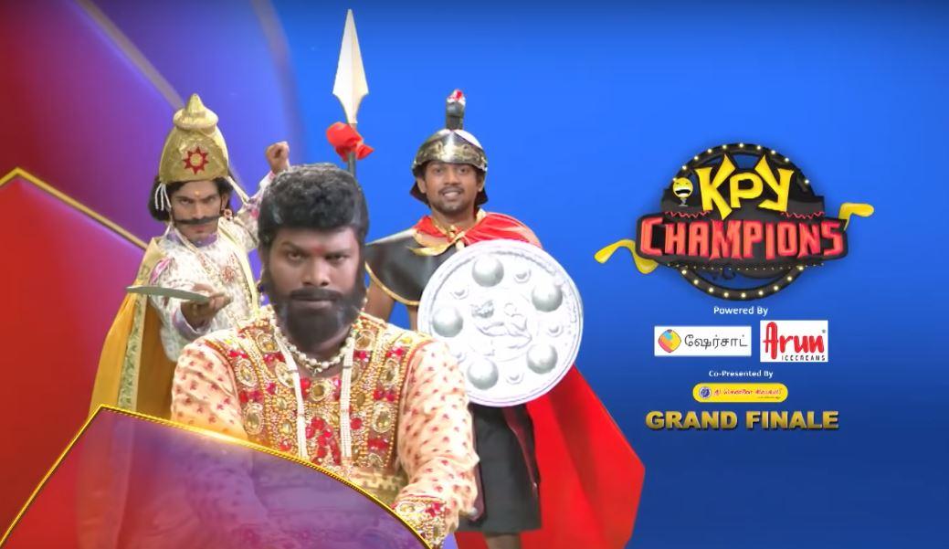 KPY Champions Grand Finale
