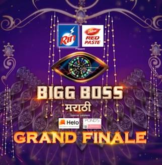 Bigg Boss Marathi 2 Grand Finale
