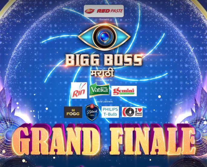 Bigg Boss Marathi 2 Grand Finale Winner, Finalists and More