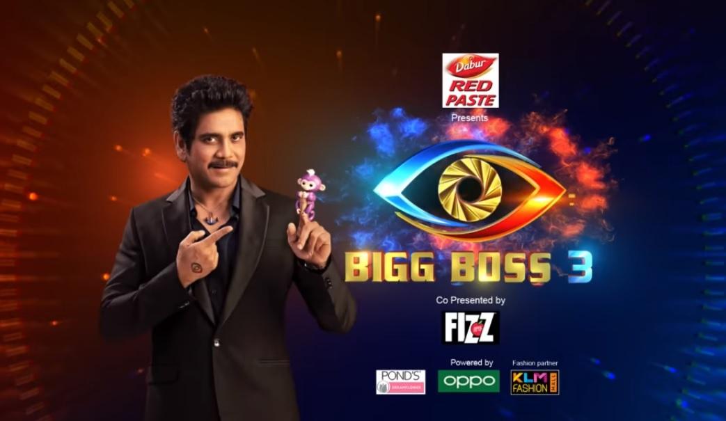 Bigg Boss 3 Grand Finale