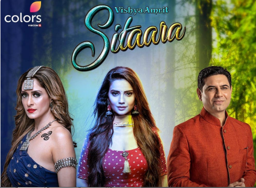 Sitara Serial