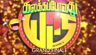 Kalakka Povadhu Yaaru Season 8