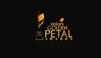 Golden Petal Awards 2019
