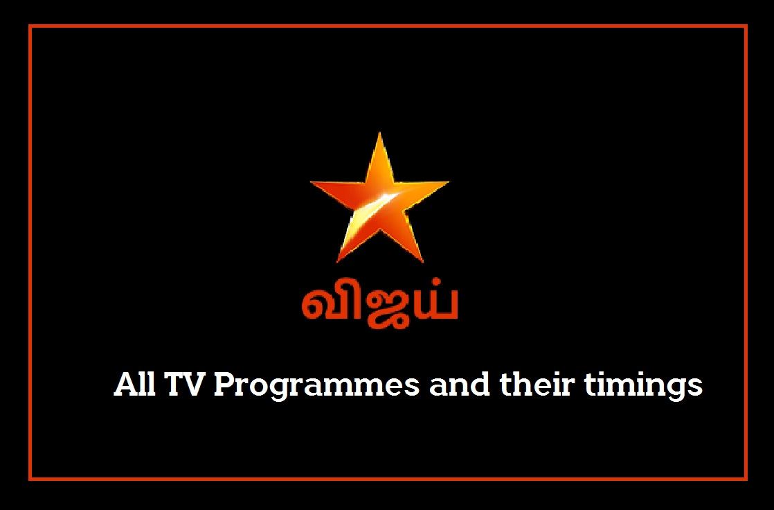 star vijay tv