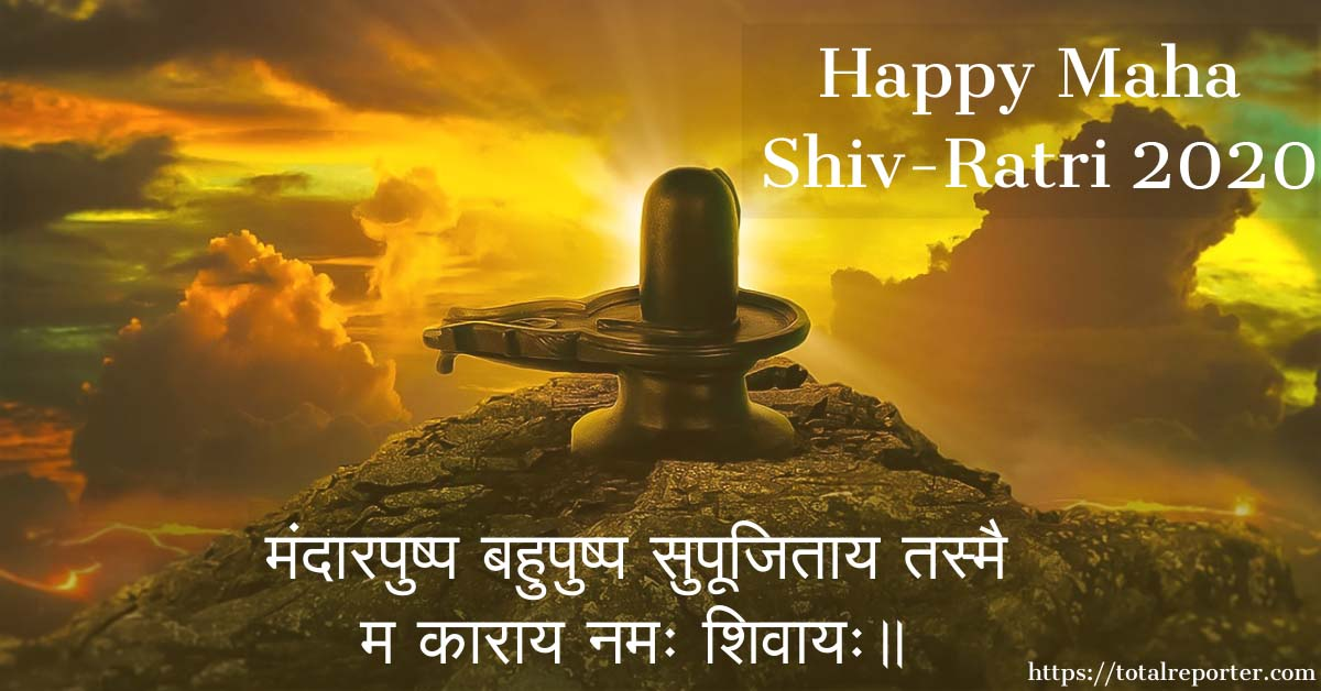 Beautiful Shivratri Images