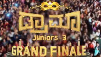 Drama Juniors 3 Grand Finale