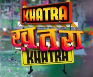 Khatra Khatra Khatra