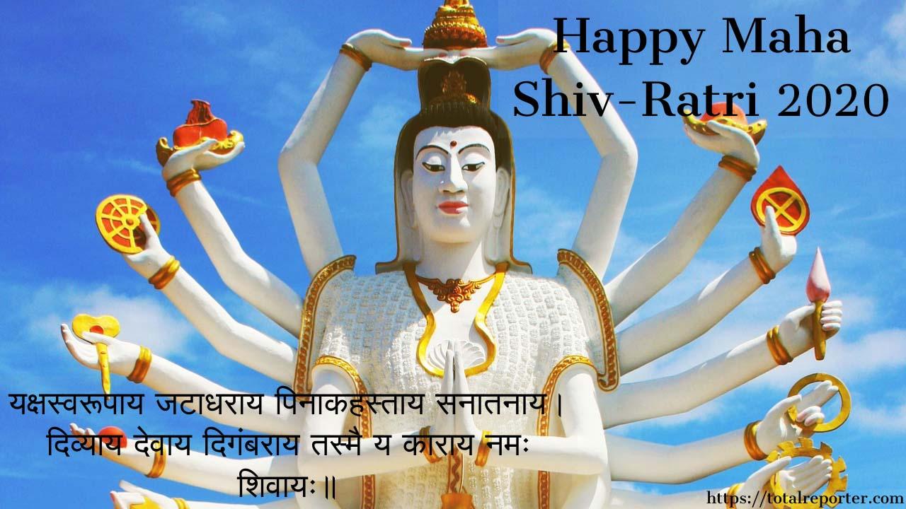 Shivaratri Images HD
