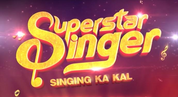 Superstar Singer Singing Ka Kal