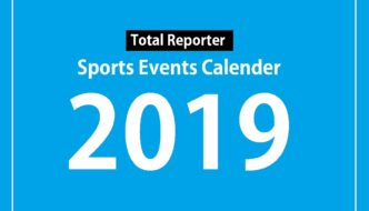 Upcoming Sports Events 2019