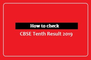 CBSE 10th Result 2019 – How to Check CBSE Class 10 Exam Result Online