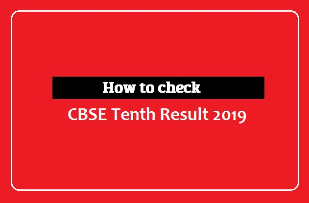 CBSE Tenth Result 2019