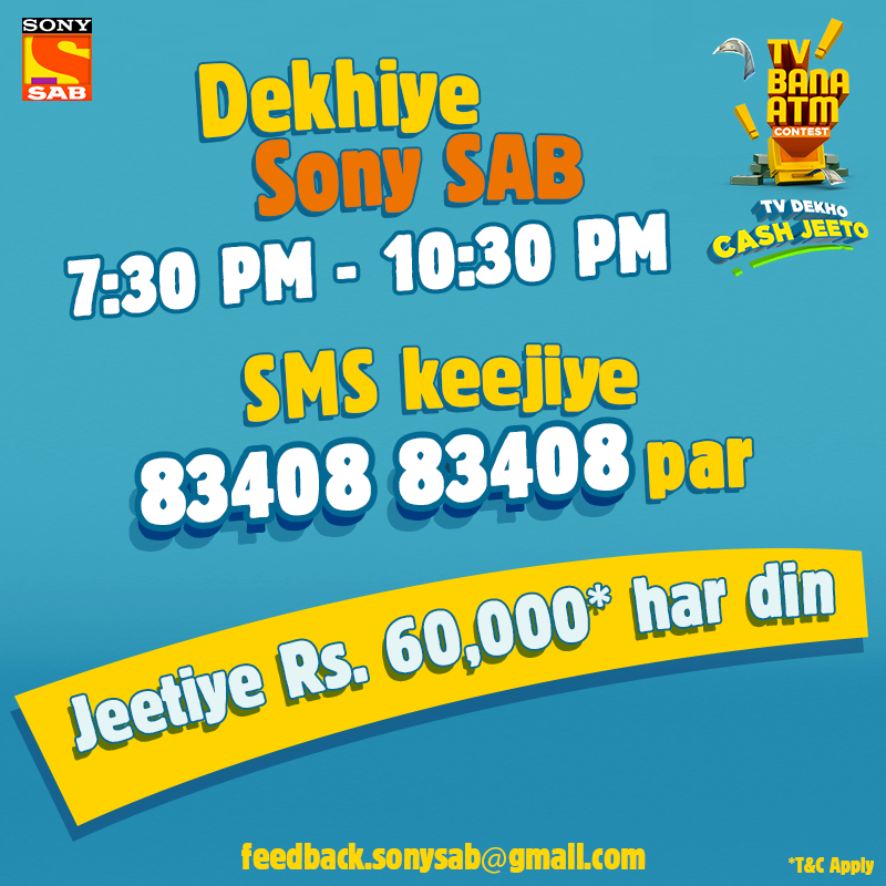 TV Bana ATM Contest on Sab TV sms