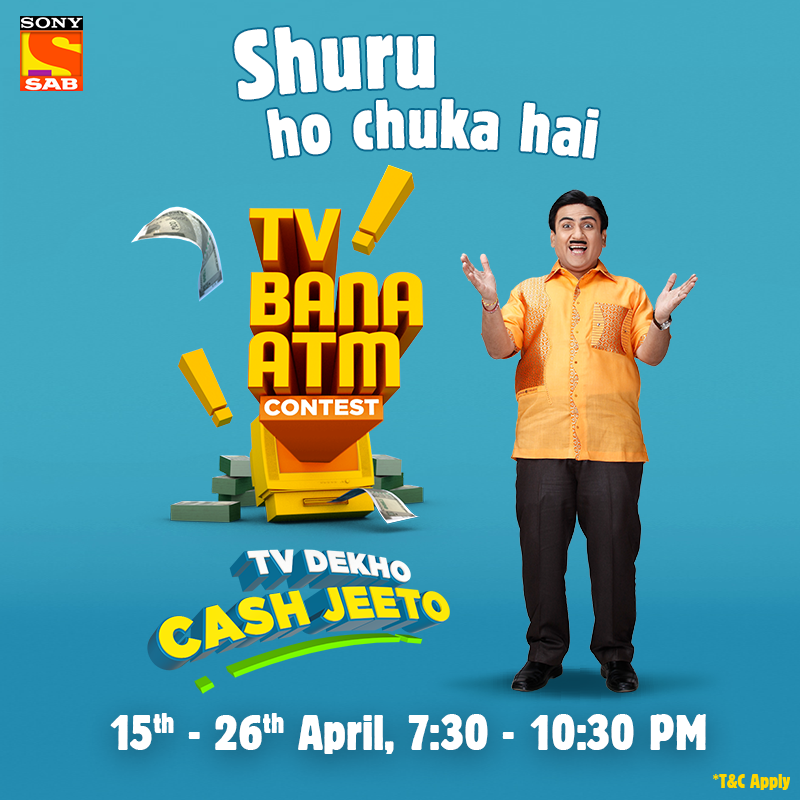 TV Bana ATM Contest on Sab TV