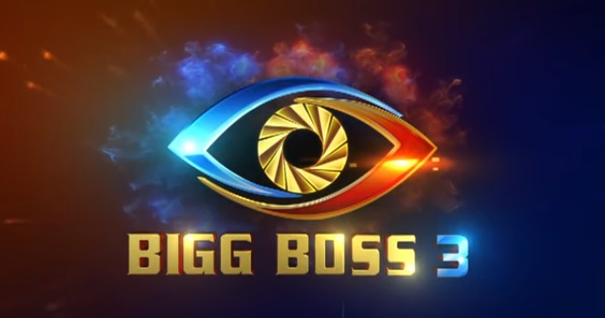 Star Maa Bigg Boss Telugu Season 3 Contestants List, Voting, Host