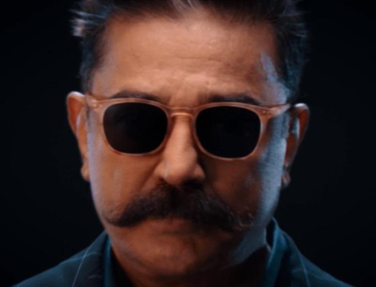 Kamal Haasan - Bigg Boss Tamil Season 3 Host