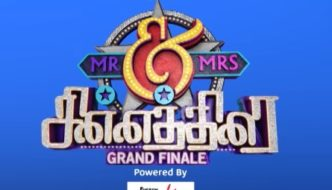 Mr and Mrs Chinnathirai Grand Finale