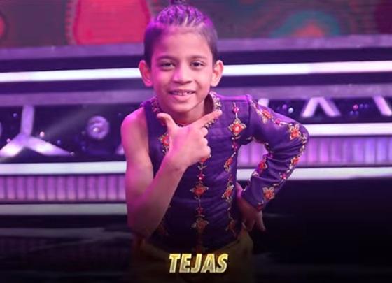 Tejas