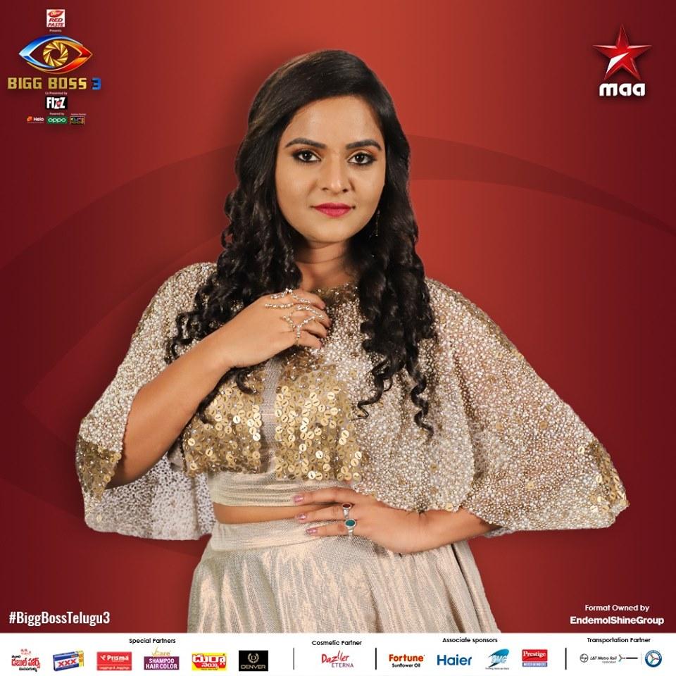 Star Maa Bigg Boss Telugu Season 3 Contestants List, Voting