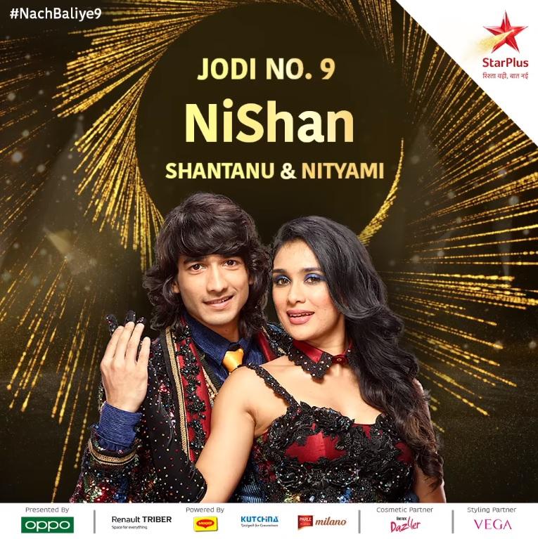 Shantanu Maheshwari and Nityaami Shirke