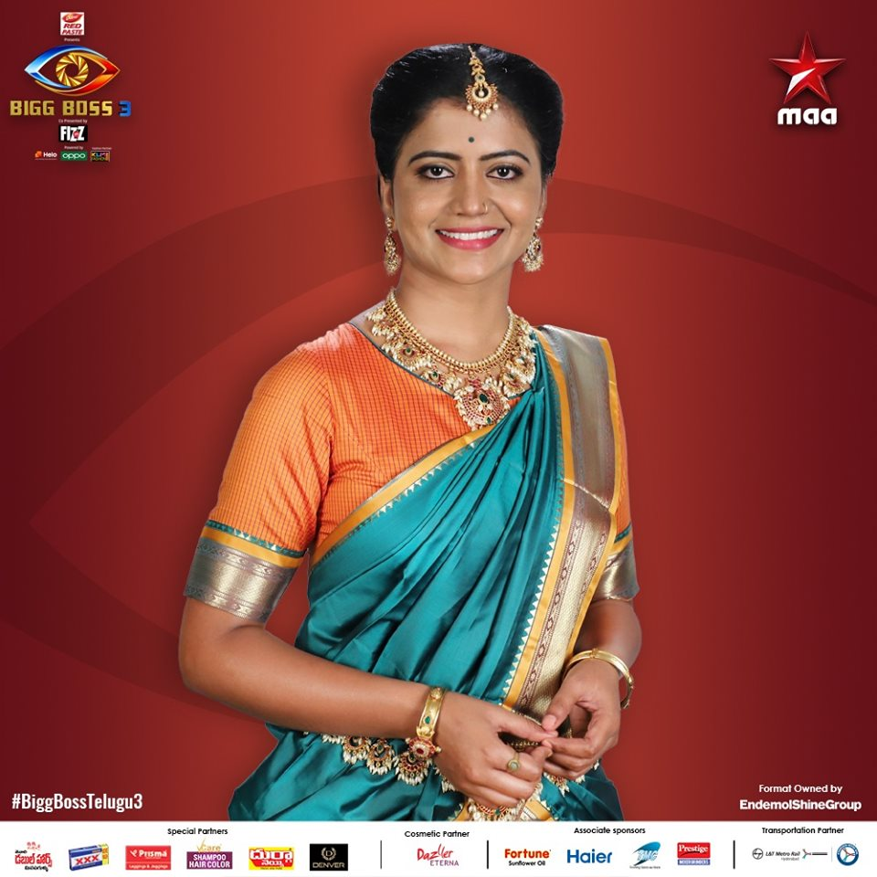 Star Maa Bigg Boss Telugu Season 3 Contestants List, Voting