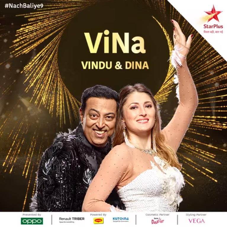Vindhu Dara Singh and Dina Umarova