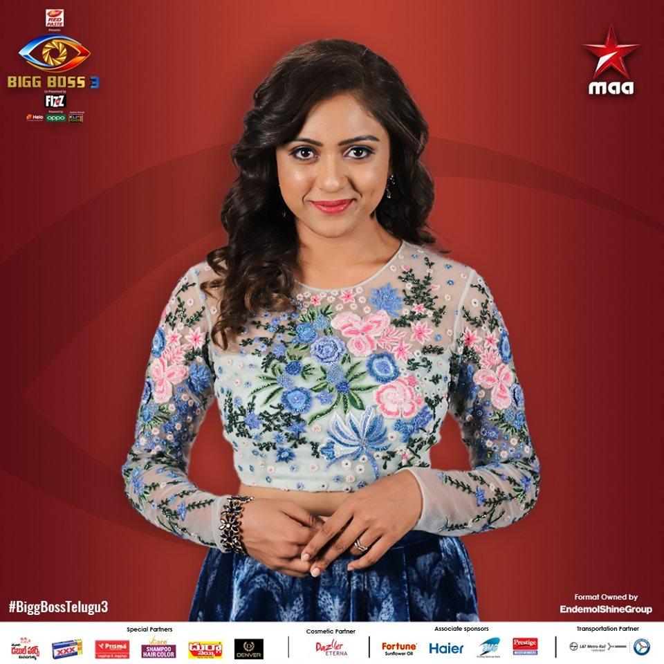 Star Maa Bigg Boss Telugu Season 3 Contestants List, Voting, Host
