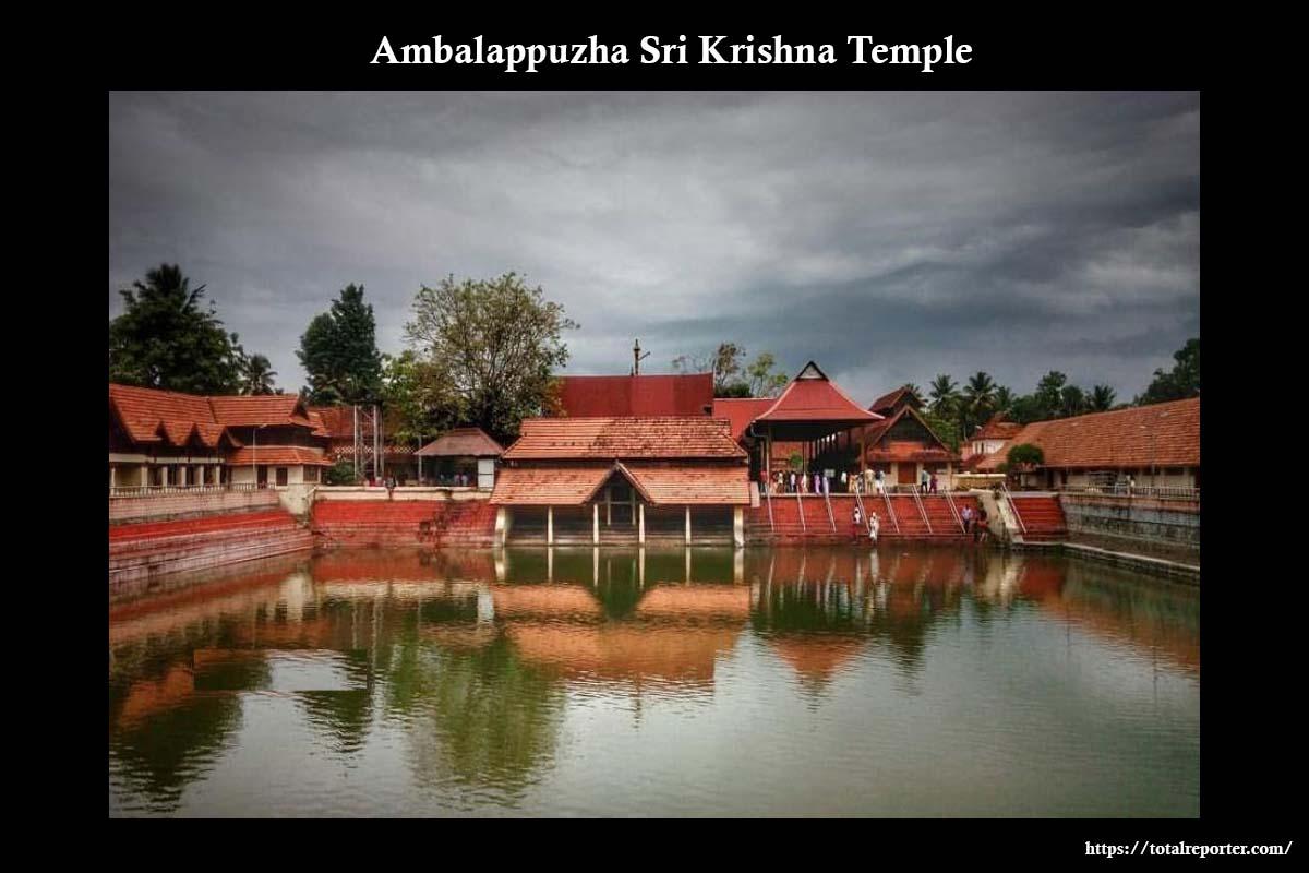 Sree Krishna Swamy Temple, Ambalapuzha