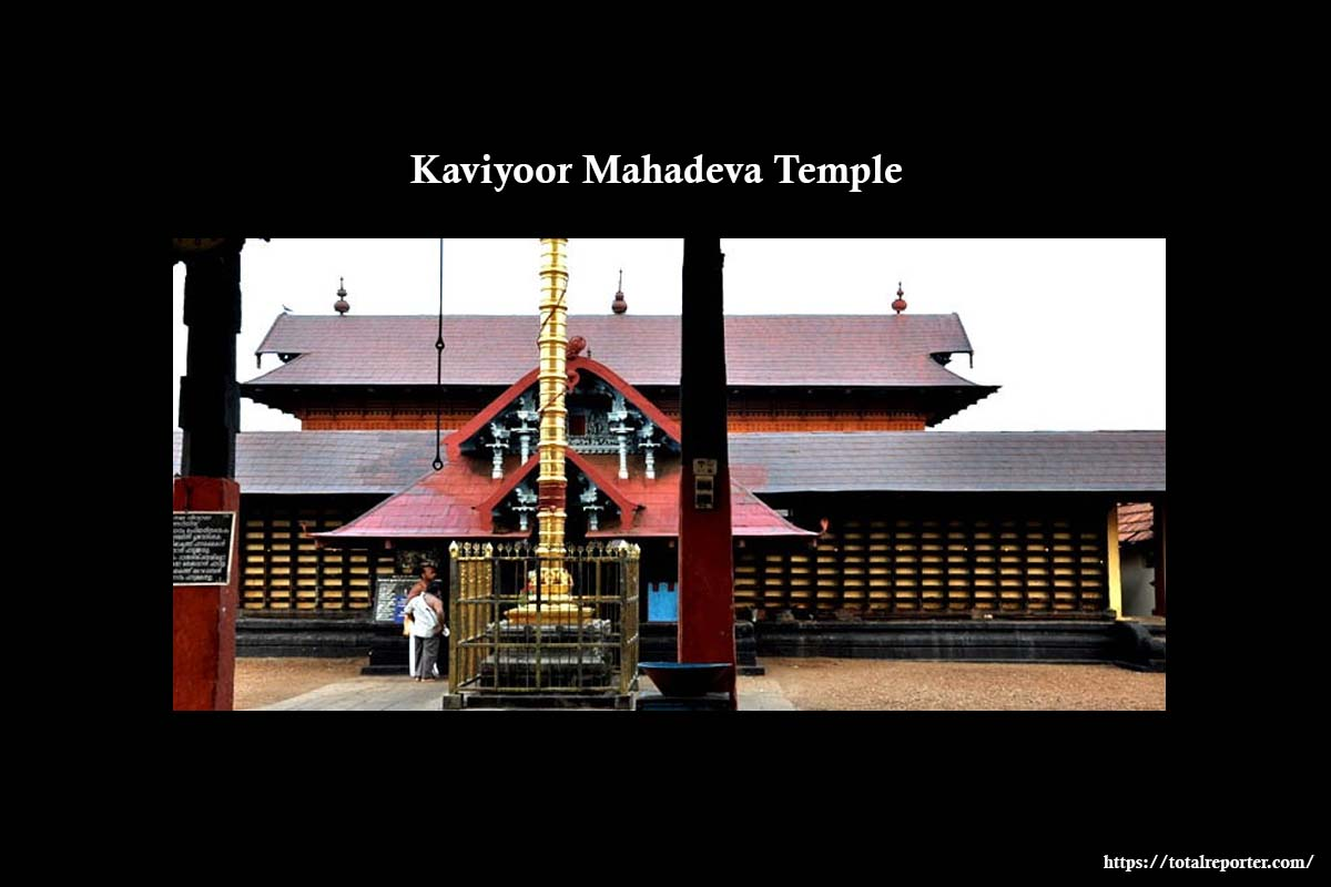 Search Results Web results Kaviyoor Mahadevar Temple