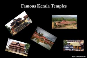 Famous Temples To Visit in Kerala
