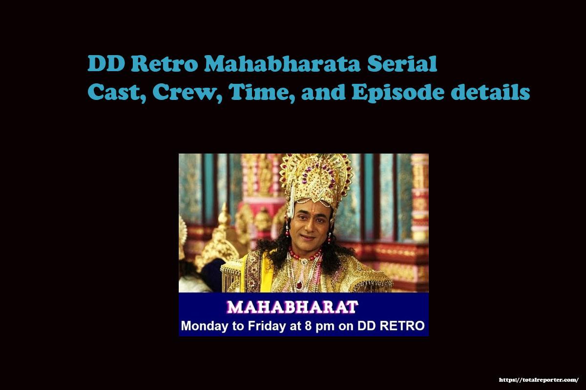 DD Retro Mahabharat Serial