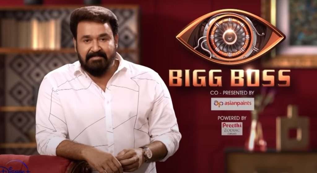 Bigg Boss Malayalam Season 3 Contestants List, How to Vote, Starting Date, Timings and More Details